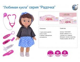 http://gorodokigrushek.ru/image/cache/data/ВВ-Тойз/2901-305x237.jpg