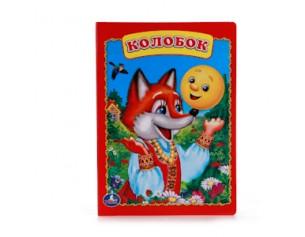 http://gorodokigrushek.ru/image/cache/data/Качалки/S-Trade/4536-305x237.jpg