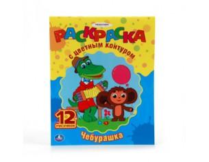 http://gorodokigrushek.ru/image/cache/data/Качалки/S-Trade/87015-305x237.jpg