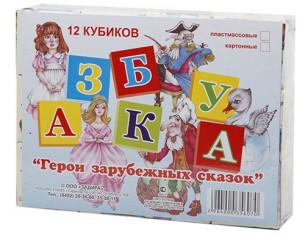 http://gorodokigrushek.ru/image/cache/data/Отечеств.игрушка/22189-305x237.jpg