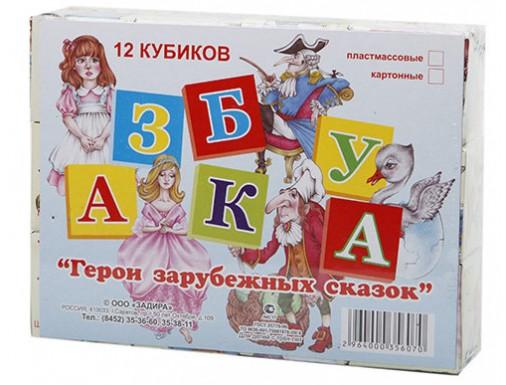 """Кубики """"Азбука"""" Герои зарубежных сказок"""