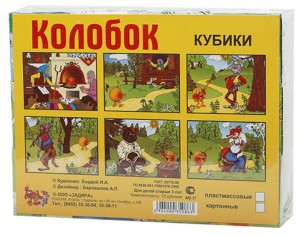 http://gorodokigrushek.ru/image/cache/data/Отечеств.игрушка/7290-305x237.jpg