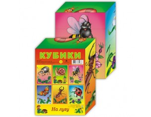 http://gorodokigrushek.ru/image/cache/data/алфея/3336-305x237.jpg