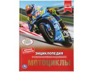 http://gorodokigrushek.ru/image/cache/data/010321/120321/35066-305x237.jpg