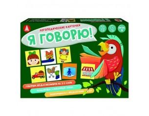 http://gorodokigrushek.ru/image/cache/data/010721/8092-305x237.jpg