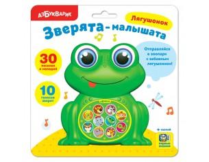 http://gorodokigrushek.ru/image/cache/data/011218/18901-305x237.jpg