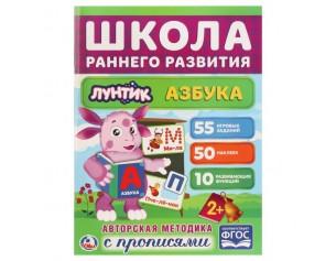 http://gorodokigrushek.ru/image/cache/data/02022020/23500-305x237.jpg