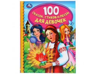 http://gorodokigrushek.ru/image/cache/data/020320/13373-305x237.jpg