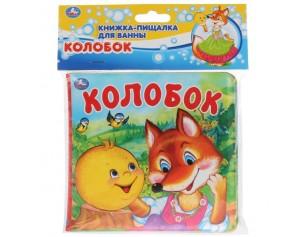 http://gorodokigrushek.ru/image/cache/data/020320/13375-305x237.jpg
