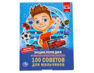 http://gorodokigrushek.ru/image/cache/data/020320/22186-305x237.jpg