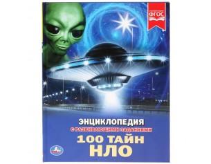 http://gorodokigrushek.ru/image/cache/data/020320/23185-305x237.jpg