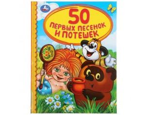 http://gorodokigrushek.ru/image/cache/data/020320/30076-305x237.jpg