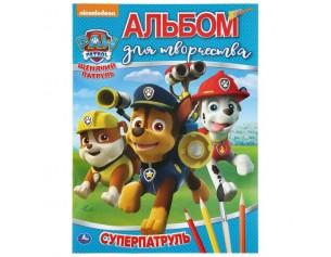 http://gorodokigrushek.ru/image/cache/data/02052020/23773-305x237.jpg