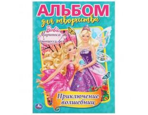 http://gorodokigrushek.ru/image/cache/data/02052020/23795-305x237.jpg