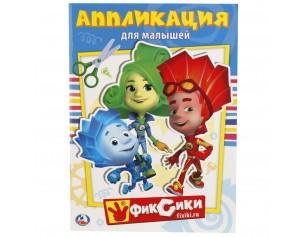 http://gorodokigrushek.ru/image/cache/data/02052020/23799-305x237.jpg