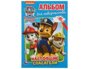 http://gorodokigrushek.ru/image/cache/data/02052020/23811-305x237.jpg