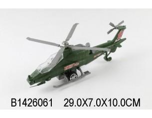 http://gorodokigrushek.ru/image/cache/data/020720/23913-305x237.jpg