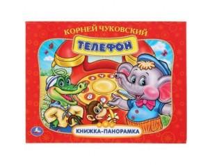 http://gorodokigrushek.ru/image/cache/data/020902/23186-305x237.jpg