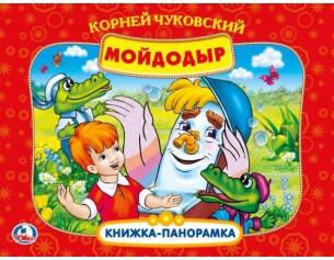 http://gorodokigrushek.ru/image/cache/data/020902/23188-305x237.jpg