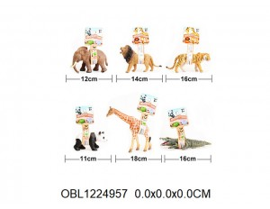 Животные дикие 3 шт/пакет 2 вида