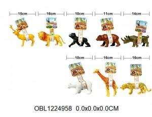 Животные дикие 4 шт/пакет 2 вида