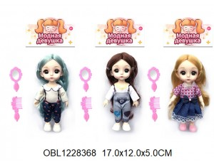 Кукла 3 вида