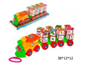 Паровоз с вагонами и кубиками
