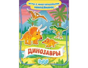 http://gorodokigrushek.ru/image/cache/data/021120/2538-305x237.jpg