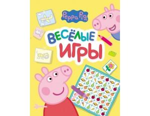 Раскраска Свинка Пеппа. Веселые игры (желтая)
