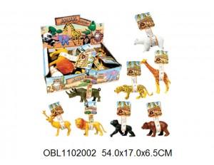 Животные дикие 8 шт/коробка Цена за 1 шт.