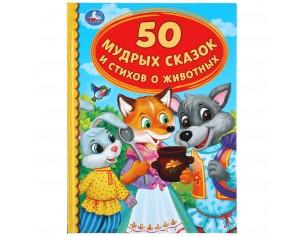 http://gorodokigrushek.ru/image/cache/data/02122020/27283-305x237.jpg