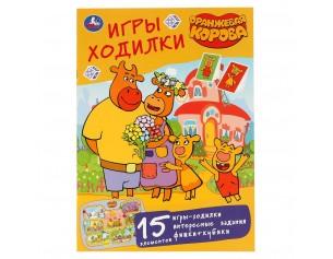 http://gorodokigrushek.ru/image/cache/data/02122020/27287-305x237.jpg