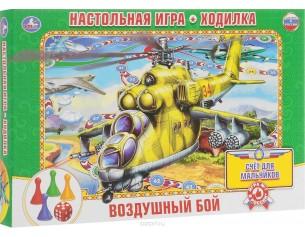 http://gorodokigrushek.ru/image/cache/data/08122018/10937-305x237.jpg