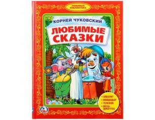 http://gorodokigrushek.ru/image/cache/data/08122018/32820-305x237.jpg