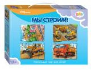 http://gorodokigrushek.ru/image/cache/data/090219/19458-305x237.jpg