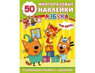 http://gorodokigrushek.ru/image/cache/data/090219/23033-305x237.jpg