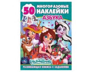 http://gorodokigrushek.ru/image/cache/data/090219/23034-305x237.jpg