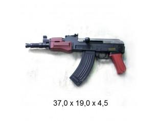 http://gorodokigrushek.ru/image/cache/data/090219/5490-305x237.jpg