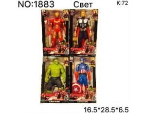 Супергерой 4 вида Цена за 1 шт.