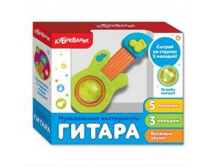 http://gorodokigrushek.ru/image/cache/data/090419/19586-305x237.jpg