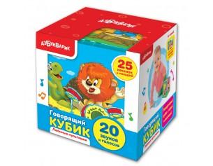 http://gorodokigrushek.ru/image/cache/data/090419/19597-305x237.jpg
