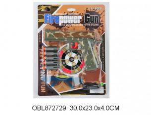 http://gorodokigrushek.ru/image/cache/data/090619/3491-305x237.jpg