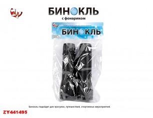http://gorodokigrushek.ru/image/cache/data/090919/10923-305x237.jpg
