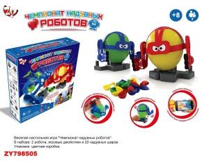 """Игра """"Чемпионат надувных роботов"""" в наборе: 2 робота, игровые джойстики и 20 надувных шаров, цель игры: поместите шарик в форму для робота и надуйте его. в коробке 26,5*7,5*26,5 см."""