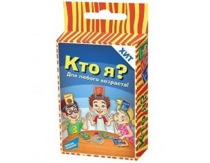 http://gorodokigrushek.ru/image/cache/data/090919/22707-305x237.jpg