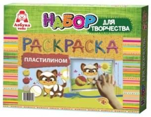 http://gorodokigrushek.ru/image/cache/data/090919/24907-305x237.jpg