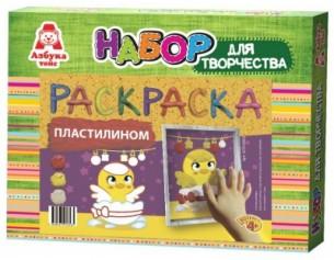 http://gorodokigrushek.ru/image/cache/data/090919/24908-305x237.jpg