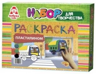 http://gorodokigrushek.ru/image/cache/data/090919/24909-305x237.jpg