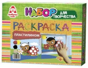 http://gorodokigrushek.ru/image/cache/data/090919/24910-305x237.jpg