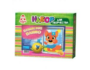 http://gorodokigrushek.ru/image/cache/data/090919/24914-305x237.jpg